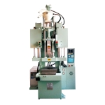 YHB Vertical clamping vertical injection Tie-barless series
