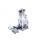 Mini Type Plastic Inflation Machine