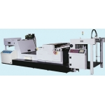 Fully Automatic High-Speed UV Spot Varnishing Machine For Both Thick & Thin Paper