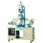 The Heat Transfer Printing Machine For Taper Cup,Paint Pail