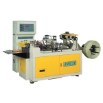 Sealing and Cutting Machine - One Step